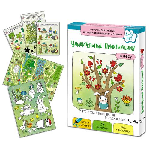 Купить Набор карточек Маленький гений Удивительные приключения в лесу 21x15 см 32 шт., Дидактические карточки