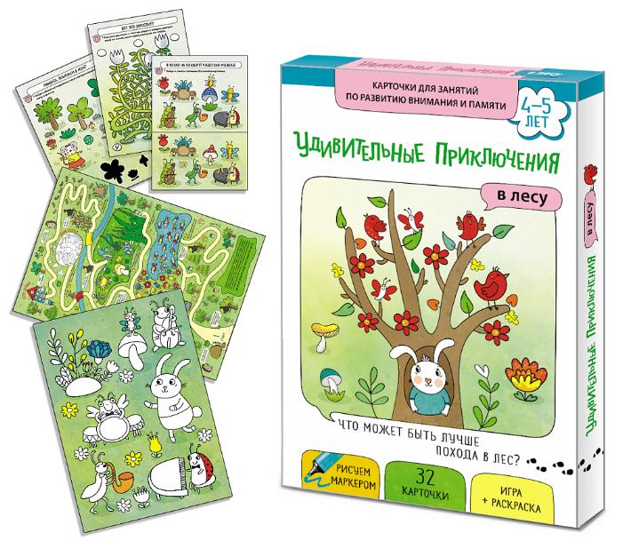 Набор карточек Маленький гений Удивительные приключения в лесу 21x15 см 32 шт.