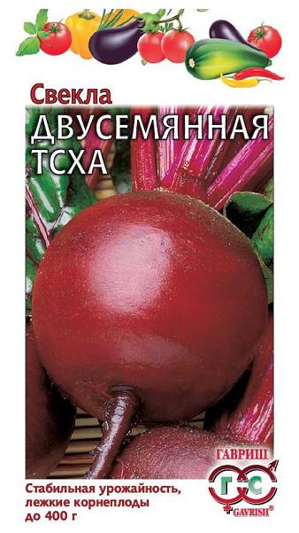 Семена Гавриш Свекла Двусемянная ТСХА 2 г