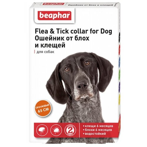 Beaphar ошейник от блох и клещей Flea & Tick для собак, 65 см, оранжевый beaphar ошейник от блох и клещей flea