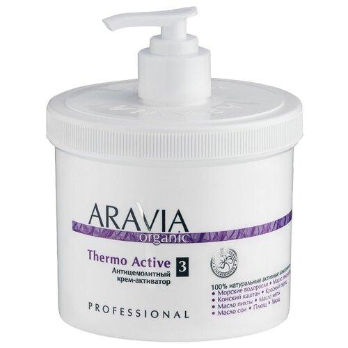 Крем Aravia Organic Thermo Active 550 мл aravia цены