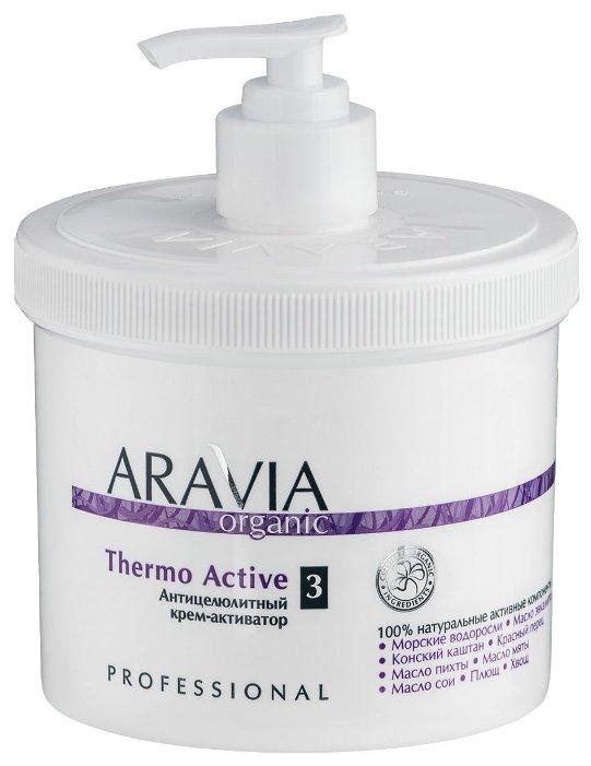 Крем Aravia Organic Thermo Active