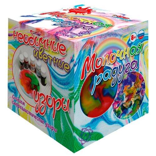 Купить Набор Qiddycome Молочная радуга (027N), Наборы для исследований