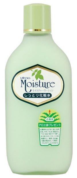 Utena Лосьон-молочко увлажняющий Moisture с экстрактом алоэ
