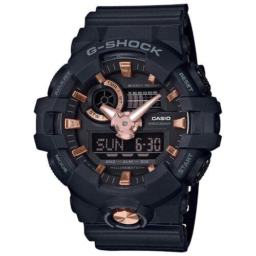 цена Наручные часы CASIO GA-710B-1A4 онлайн в 2017 году
