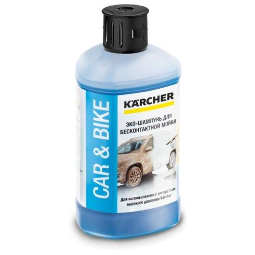 KARCHER Ultra Foam Cleaner «3 в 1» (6.295-744.0) 1 кгАвтошампуни и пены<br>