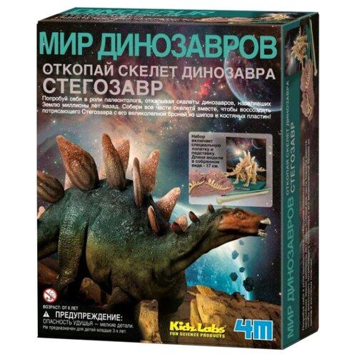 Купить Набор для раскопок 4M Откопай скелет динозавра. Стегозавр, Наборы для исследований
