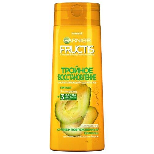 GARNIER Fructis шампунь Тройное Восстановление Укрепляющий с 3-глицеридом и 3 маслами для сухих и поврежденных волос 250 млШампуни<br>