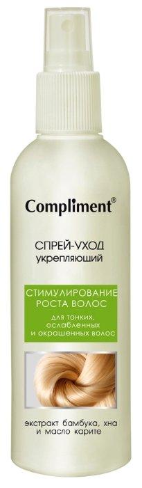 Compliment Спрей-уход укрепляющий стимулирование роста волос (для тонких, ослабленных и окрашенных волос)