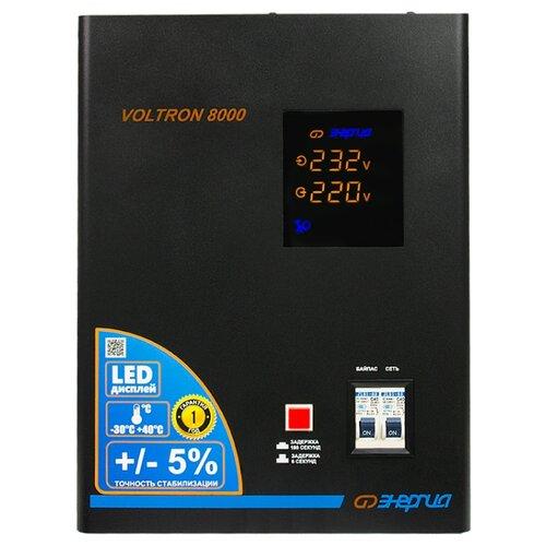 Фото - Стабилизатор напряжения однофазный Энергия Voltron 8000 (5%) стабилизатор напряжения однофазный энергия classic 7500 5 25 квт