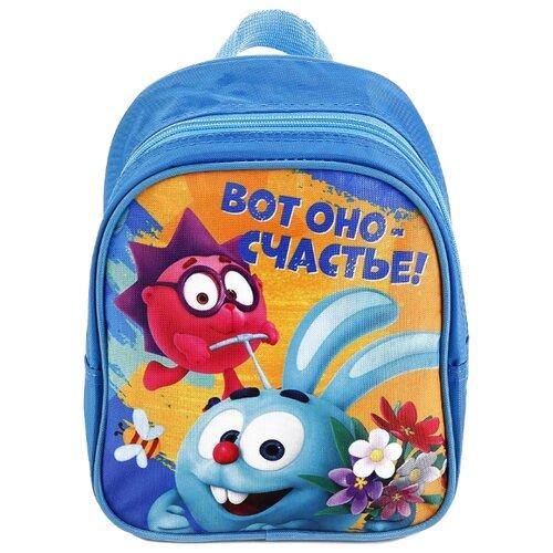Играем вместе Дошкольный рюкзак Смешарики малый (SBP18-SMESH) голубой, Рюкзаки, ранцы  - купить со скидкой
