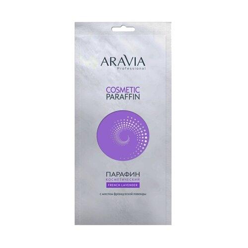 Парафин косметический Aravia Professional Французская лаванда с маслом лаванды 500 г крем парафин аравия лаванда