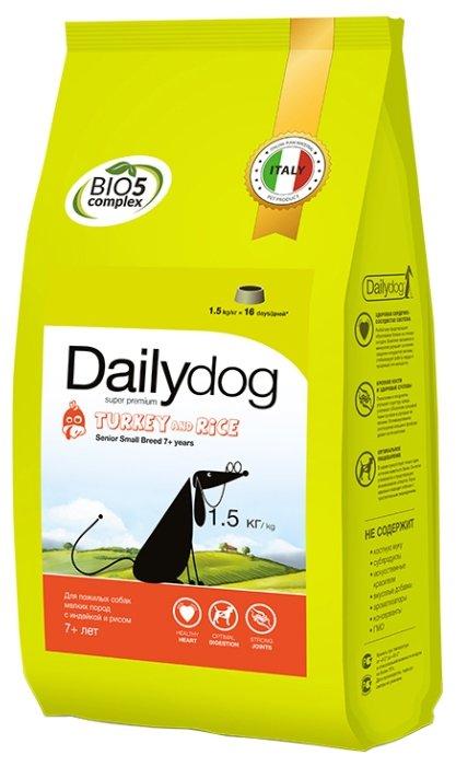 Корм для собак Dailydog индейка с рисом 1.5 кг (для мелких пород)