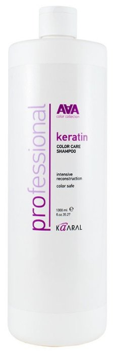 Kaaral Кератиновый кондиционер для окрашенных волос 3А Color Care Keratin Conditioner Кондиционер, 250 мл