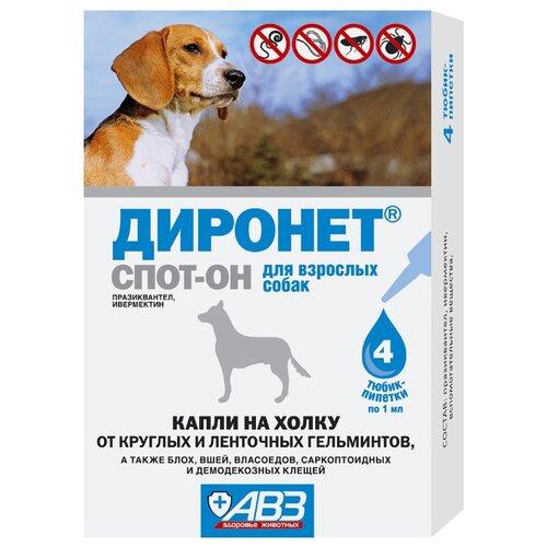 Агроветзащита Капли от блох, клещей и гельминтов Диронет Спот-он для собак