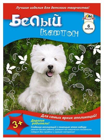 Белый картон Щенок Апплика, A4, 6 л.