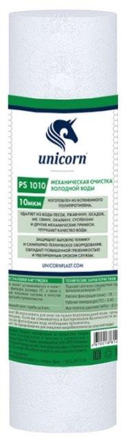 Unicorn PS 1010 Картридж из пористого полипропилена