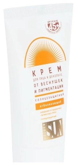 Лучшие традиции крем Golden Sun для лица и области декольте от веснушек и пигментации SPF 45