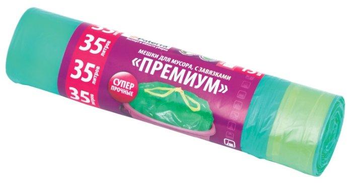 Мешки для мусора Paterra 106-007 35 л (15 шт.)