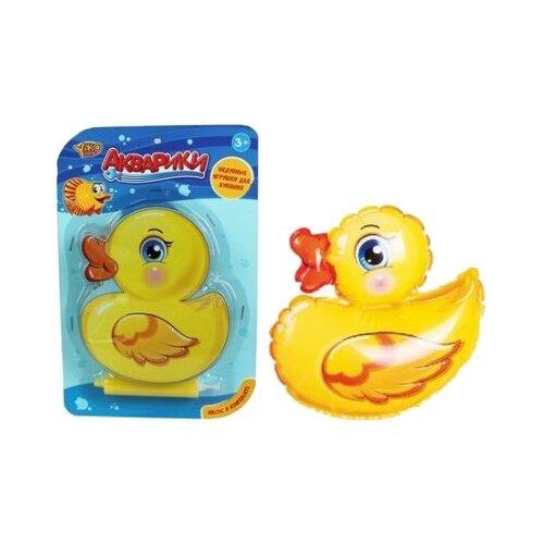 Игрушка для ванной Yako Утенок-неваляшка (M7168-3) желтый игрушка для ванной yako утенок