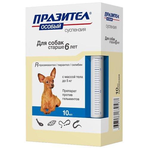 """Астрафарм Празител """"Особый"""" суспензия для собак старше 6 лет до 5 кг 10 мл"""