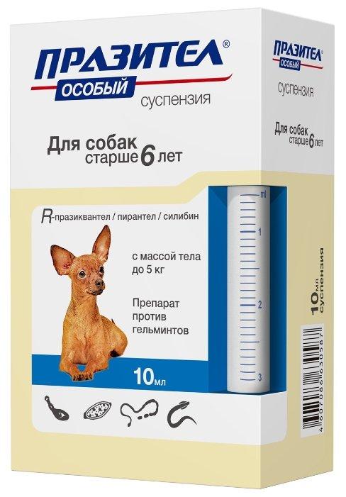 Празител Особый суспензия для приема внутрь для собак старше 6 лет до 5 кг, флакон 10 мл (вет)