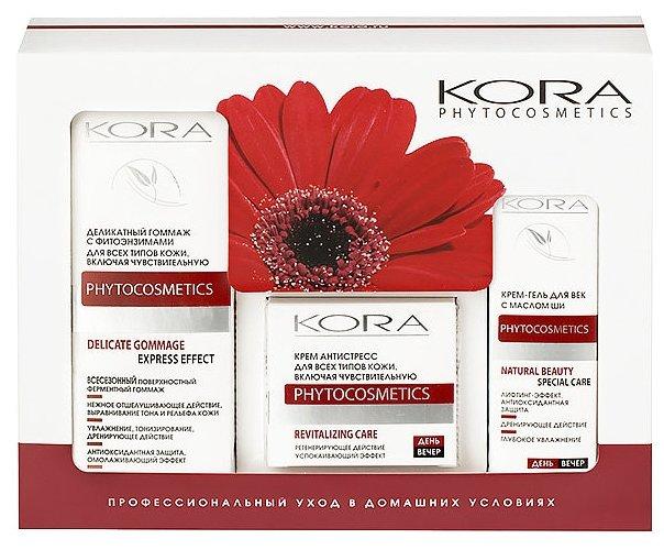 Набор Kora Универсальный уход для любого типа кожи