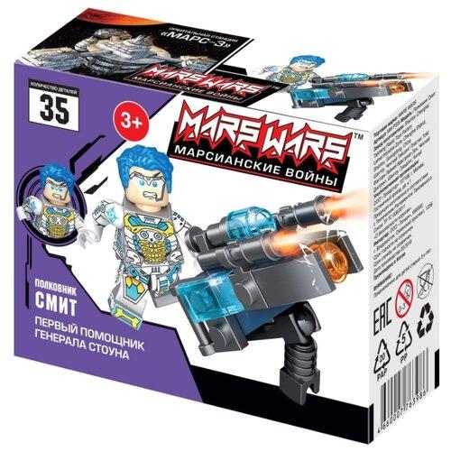 Купить Конструктор Mars Wars Марсианские войны MW-PS35 Полковник Смит, Конструкторы