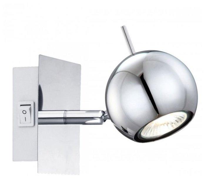 Спот Globo Lighting Oberon 57881-1