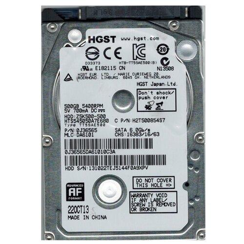 Жесткий диск HGST HTS545050A7E680