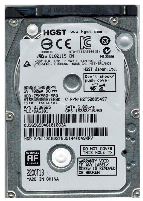 Жесткий диск 500Gb HGST HTS545050A7E680 Travelstar Z5K500