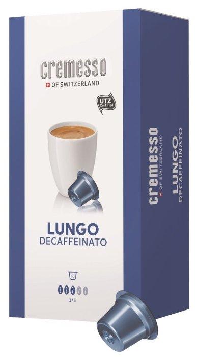 Кофе в капсулах Cremesso Lungo Decaffeinato (16 капс.)