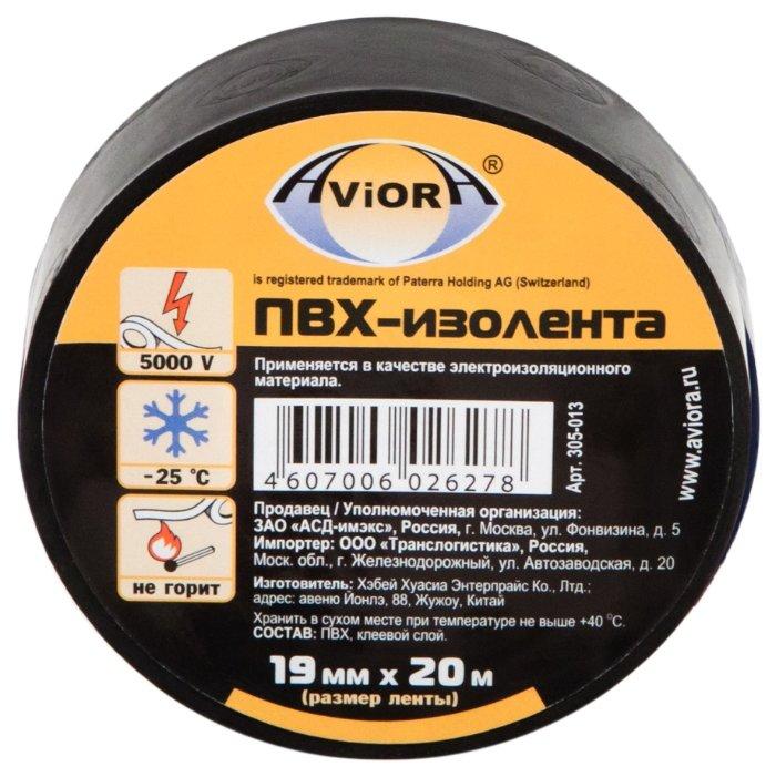 Изолента Aviora ПВХ 19 мм х 20 м