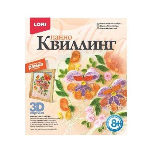 Купить LORI Набор для квиллинга Летняя палитра Квл-013 желтый/зеленый/фиолетовый, Квиллинг