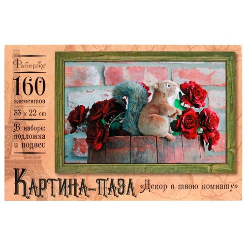 Пазл Фаберже В гости с цветами