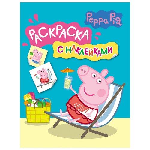 Купить РОСМЭН Раскраска с наклейками Свинка Пеппа (синяя), Раскраски