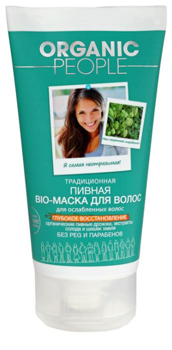 Organic People Традиционная пивная Bio-маска для волос «Глубокое восстановление»