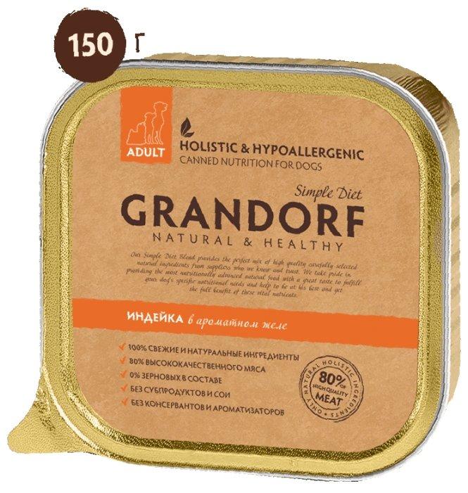 Корм для собак Grandorf (0.15 кг) 1 шт. Индейка в ароматном желе
