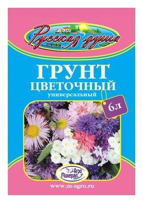 Грунт Русская душа Цветочный универсальный 10 л.