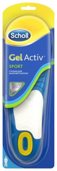 Стельки для занятий спортом SCHOLL GelActiv Sport для мужчин