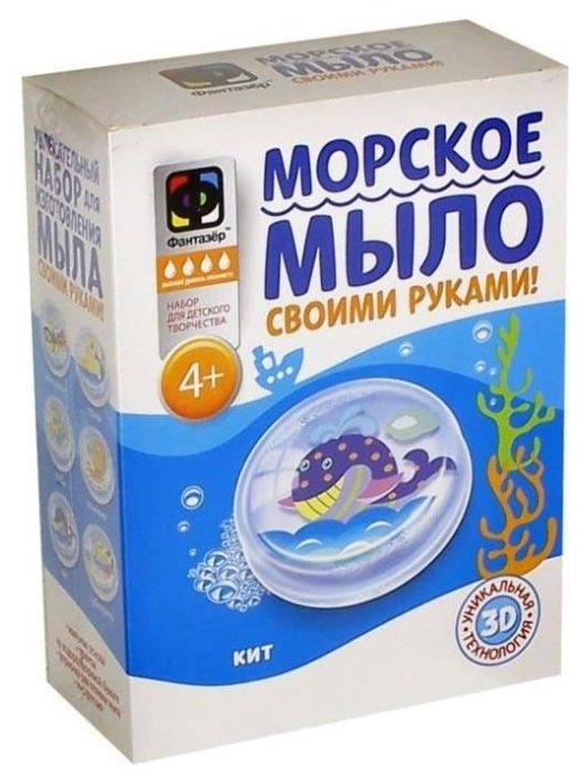 Фантазёр Мыло морское Кит (981405)