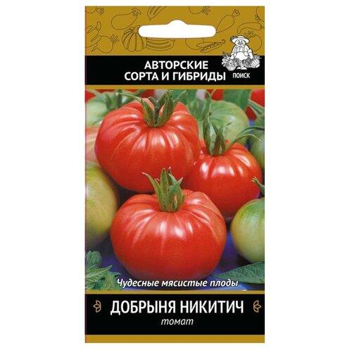 Семена ПОИСК Томат Добрыня Никитич 0.1 г семена поиск томат аделина 0 1 г