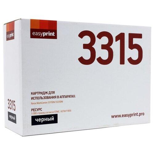 Фото - Картридж EasyPrint LX-3315, совместимый картридж easyprint lc exv42 совместимый