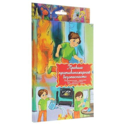 Купить Набор карточек Маленький гений Правила пожарной безопасности 15x25 см 16 шт., Дидактические карточки