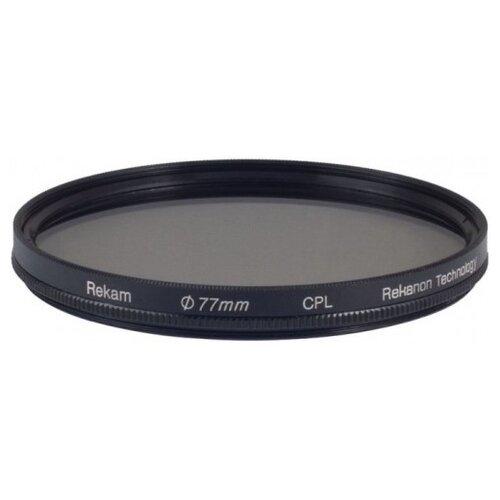 Светофильтр поляризационный круговой Rekam CPL 77 мм набор светофильтров rekam starter kit uv cpl fld 72 мм