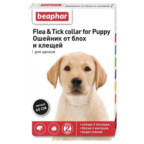 Beaphar ошейник от блох и клещей Flea & Tick для щенков, 35 см beaphar ошейник от блох и клещей flea