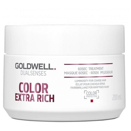 Купить Goldwell DUALSENSES COLOR EXTRA RICH Уход за 60 секунд для блеска окрашенных волос, 200 мл