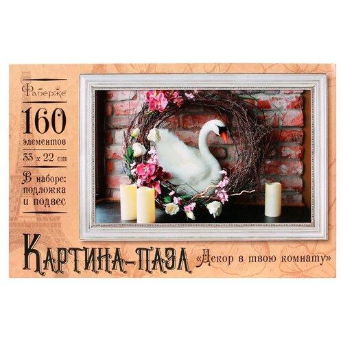 Пазл Фаберже Лебедь 03700 160