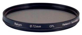 Набор светофильтров Rekam Starter Kit UV+CPL+FLD 72 мм