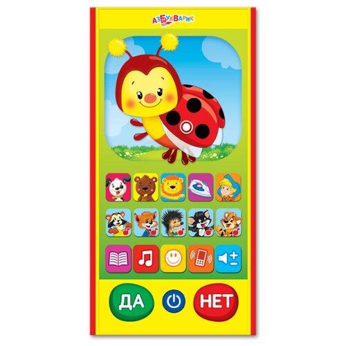 Интерактивная развивающая игрушка Азбукварик Смартфончик Божья коровка Знайка красный/желтый азбукварик смартфончик мои сказочки широкий